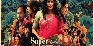 Super Deluxe screening in Korean film festivals, Vijay Sethupathi, Ramya Krishnan, Gayathiri, Samantha, Kollywood , Tamil Cinema, Latest Cinema News