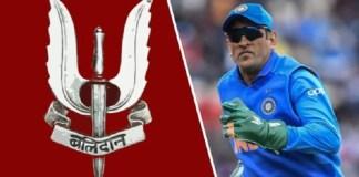 Balidan badge | Dhoni Keep The Glove | mahendra singh dhoni | Indian Team | BCCI | Sports News, World Cup 2019, Latest Sports News, World Cup Match