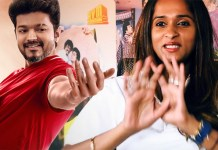 Thalapathy Vijay Movie Updates :  Thalapathy 63, Vijay, Nayanthara, Cinema News, Kollywood , Tamil Cinema, Latest Cinema News, Tamil Cinema