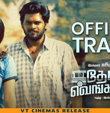 Thozhar Venkatesan Official Trailer