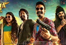 Maari 2 Actor injured : Dhanush, Sai pallavi, Vinoth, Kollywood , Tamil Cinema, Latest Cinema News, Tamil Cinema News , Balaji Mohan