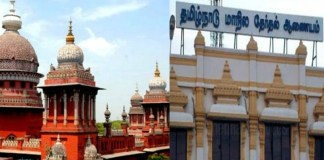 Tamilnadu Government : Political News, Tamil nadu, Politics, BJP, DMK, ADMK, Latest Political News | High Court | state election commission