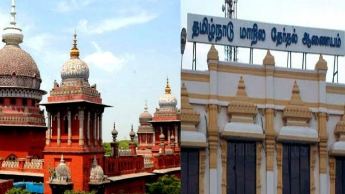 Tamilnadu Government : Political News, Tamil nadu, Politics, BJP, DMK, ADMK, Latest Political News | High Court | state election commission