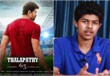 Jason Vijay Tweet : Thalapathy 63, Vijay, Nayanthara, Yogi Babu, Thalapthy Vijay, Kathir, Indhuja, Kollywood , Tamil Cinema, Latest Cinema News