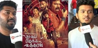 Family Audience Review : Vikranth   Mysskin   Suseenthiran   Athulya Ravi   Cinema News, Kollywood , Tamil Cinema, Latest Cinema News