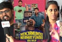 NNOR Family Audience Review : Sivakarthikeyan | Rio | RJ Vignesh, Nenjamundu Nermaiyundu Odu Raja Family Audience Review, Kollywood