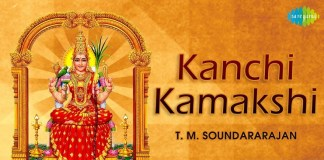 Kanchi Kamatchi : It is a real truth that all your demands will be fulfilled now, Spirituality, Aanmeegam news, Spiritual Guidance, spiritual News,