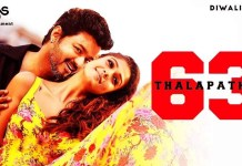 Vijay 63 Movie Title : Thalapathy 63, Vijay, Nayanthara, Yogi Babu, Thalapthy Vijay, Kathir, Indhuja, Tamil Cinema, Latest Cinema News, Tamil Cinema News