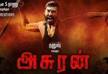 Dhanush croons for Asuran : Manju Warrier, Vetrimaaran, Dhanush, Cinema News, Kollywood , Tamil Cinema, Latest Cinema News, Tamil Cinema News