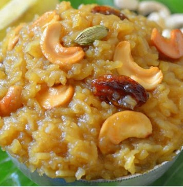 Karuppatti Pongal : South Indian Recipe, Easy Rice Recipe, Veg Recipes of India, Quick And Easy Recipes, Indian Recipes, Easy Recipe