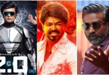 Maamanithan Satellite Rights : Vijay Sethupathi, Seenu Ramaswamy, Cinema News, Kollywood , Tamil Cinema, Latest Cinema News, Tamil Cinema News