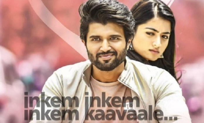 Inkem Inkem song  : rashmika mandanna | vijay deverakonda | geetha govindam | Tollywood | Latest Cinema News | Tollywood | Kollywood