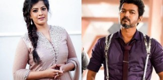 Varalakshmi Talks About Sarkar : Thalapathy Vijay, AR.Murugadoss, Radha Ravi, Kollywood , Tamil Cinema, Latest Cinema News, Tamil Cinema News