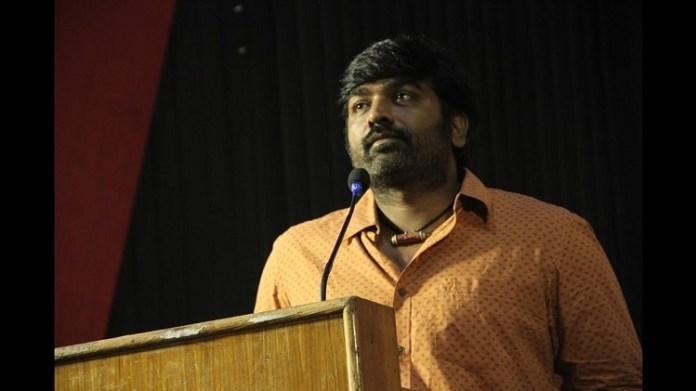 Nadigar Sangam Election : Cinema News, Kollywood , Tamil Cinema, Latest Cinema News, Tamil Cinema News   Vijay sethupathi   Vishal