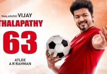 Thalapathy 63 First Look : Thalapathy 63, Vijay, Nayanthara, Yogi Babu, Thalapthy Vijay, Kathir, Indhuja, Latest Cinema News, Tamil Cinema News
