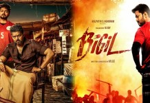 Bigil Movie Latest update : Thalapathy 63, Vijay, Nayanthara, Yogi Babu, Thalapthy Vijay, Kathir, Indhuja, BIgil, Kollywood , Tamil Cinema
