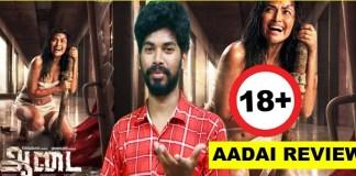 Aadai Movie Review | Amala paul | Rathna kumar | Pradeep Kumar | Kalakkal Cinema | Kollywood , Tamil Cinema, Latest Cinema News, Tamil Cinema News