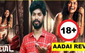 Aadai Movie Review   Amala paul   Rathna kumar   Pradeep Kumar   Kalakkal Cinema   Kollywood , Tamil Cinema, Latest Cinema News, Tamil Cinema News