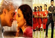 Agalaathey Song Record : NKP Song Beats Bigil Record.! | Bigil Movie | Singapenney Song Video Reacord | Nerkonda Paarvai | Kollywood Cinema News