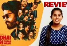 Bodhai Yeri Budhi Maari : Cinema News, Kollywood , Tamil Cinema, Latest Cinema News, Tamil Cinema News, Bodhai Yeri Budhi Maari Movie Review