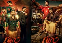 Bigil Movie Official Update : Marana Mass Update is Here.! | Kollywood Cinema News | Tamil Cinema News | Thalapathy Vijay | Nayanthara | Atlee