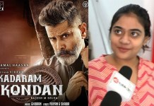 Family Audience Review : Kadaram Kondan Day 3 Family Audience Review | Chiyaan Vikram | Akshara Haasan | Abi Haasan | kamal Haasan