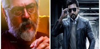 Kaappaan Release Competition : Famous Actor Movie Clash With Suriya.! | Kollywood Cinema News | Tamil Cinema News | Trending Cinema News