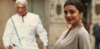 Kajal Aggarwal In Indian 2 : Anirudh, Kamal Haasan, Kajal Aggarwal, Sports News, World Cup 2019, Latest Sports News, World Cup Match, India