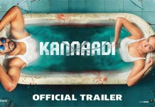 Kannaadi Official Trailer