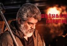 Nerkonda Paarvai Release Date : Cinema News, Kollywood , Tamil Cinema, Nerkonda Paarvai Trailer, Thala Ajith, Vidya Balan