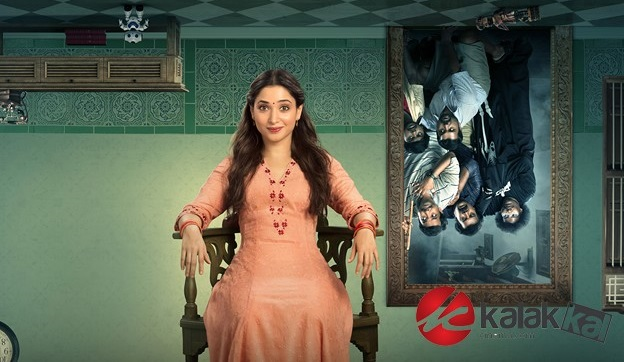 Petromax First Look Posters