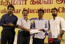 Sri Sivakumar Educational Foundation 40th Anniverseray Function