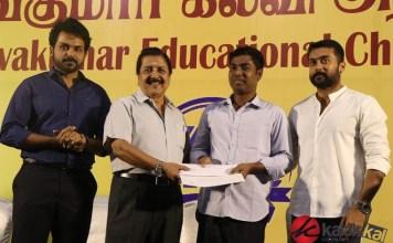 Sri Sivakumar Educational Foundation 40th Anniverseray Function