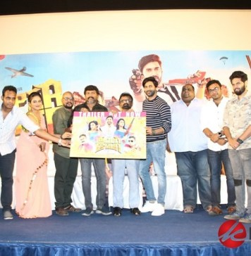 Super Duper Movie Audio Launch