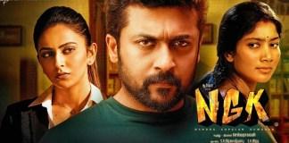 NGK Official Report : Suriya | Sai Pallavi | Selvaraghavan | Yuvan Shankar Raja | Rakul Preet Singh | NGK Movie | Kollywood | Tamil Cinema