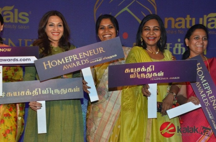 The Launch of Season 3 Homepreneur Awards