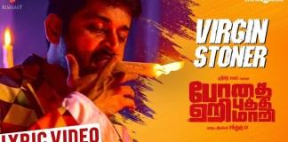 Virgin Stoner Song Lyric Video   BodhaiYeri Budhi Maari   Dheeraj   KP   Chandru KR   Sabu Joseph, Radha Ravi, Charlie, Ajay, Pradaini, Dushara