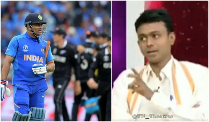 World Cup 2019 Jothidam : Sports News, World Cup 2019, Latest Sports News, World Cup Match, India, Sports, Latest News, spiritual News