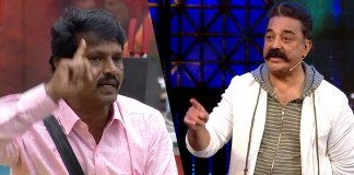 Cheran Bold Speech : Kollywood | Tamilcinema | Latest Cinema News | Video News | kalakkalCinema | Bigg boss 3 Tamil | Cheran