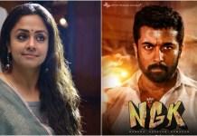 Jyothika talks Suriya's NGK : Suriya | Sai Pallavi | Selvaraghavan | Yuvan Shankar Raja | Rakul Preet Singh | NGK Movie | Kollywood | Tamilcinema