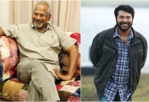 Mammootty joins Ponniyin Selvan : Cinema News, Kollywood , Tamil Cinema, Latest Cinema News, Tamil Cinema News, Manirathnam, Karthi, jayam Ravi
