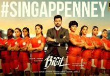 SingaPenne Song Official Video : Thalapathy 63, Vijay, Nayanthara, Yogi Babu, Thalapthy Vijay, Kathir, Indhuja, BIgil, Singap Penne Song