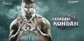 Kadaram Kondan Sensor : Cinema News, Kollywood , Tamil Cinema, Latest Cinema News, Tamil Cinema News , Chiyaan Vikram, Akshara Haasan
