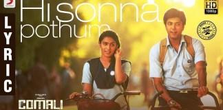 Hi Sonna Podhum Lyric Video