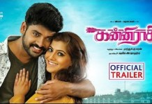 Kanni Rasi Official Trailer | Vimal | Varalaxmi Sarthkumar | Muthukumaran | Vishal Chandrasekhar | Tamil Cinema, Latest Cinema News, Tamil Cinema News