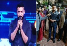 Shankar Speech in Kaappaan Audio Launch : Cinema News, Kollywood , Tamil Cinema, Latest Cinema News, Suriya, Arya, Sayyeshaa, Mohanlal