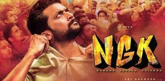 NGK Gets Red Letter : Fans Happy | Suriya | Selvaragavan | Yuvan Shankar | Sai Pallavi | Rakul Preet Singh | Kollywood | Tamilcinema