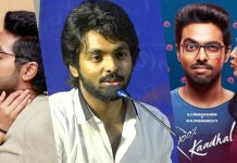 G.V.Prakash Request For Producer : GV.Prakash, Shaliney Pandey, 100% Kadhal Movie Audio Launch, 100% Kadhal Movie Press Meet