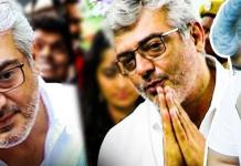 Ajith Aspires Apology To NKP Team : Nerkonda Paarvai Trailer, Thala Ajith, Vidya Balan, H.Viinoth, Boney Kapoor, Yuvan Shankar Raja, Kollywood
