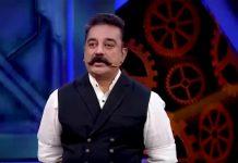 Bigg Boss 18th Contestant Details : Official Announcement by Vijay TV | Bigg Boss Tamil | Bigg Boss Tamil 3 | Kamal Haasan | Vanitha Vijayakumar